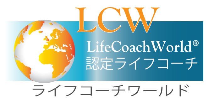 LCWリンク